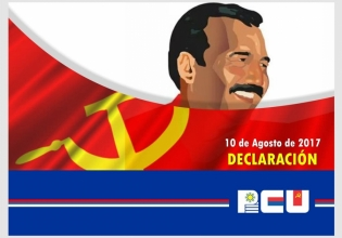 Declaración del PCU: Ante la muerte de Patricio Etchegaray